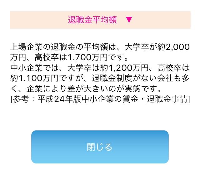 f:id:suzu1985:20180825173853j:plain