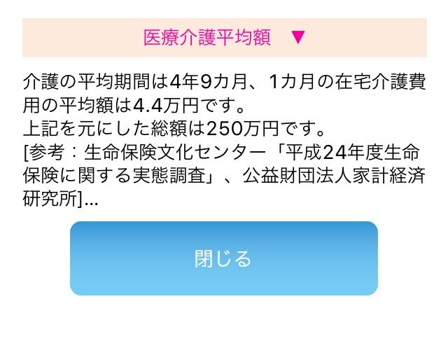 f:id:suzu1985:20180825173945j:plain