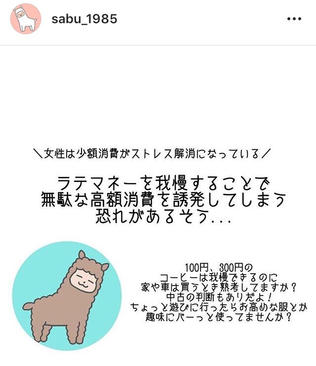 f:id:suzu1985:20181003162043j:plain
