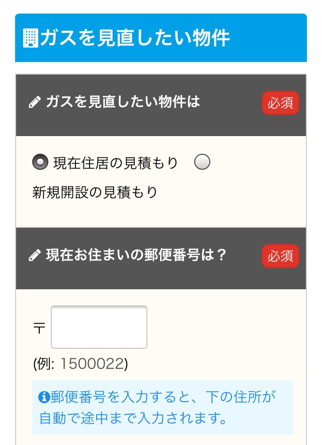 f:id:suzu1985:20181023233545j:plain