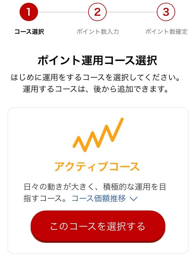 f:id:suzu1985:20181027181850j:plain