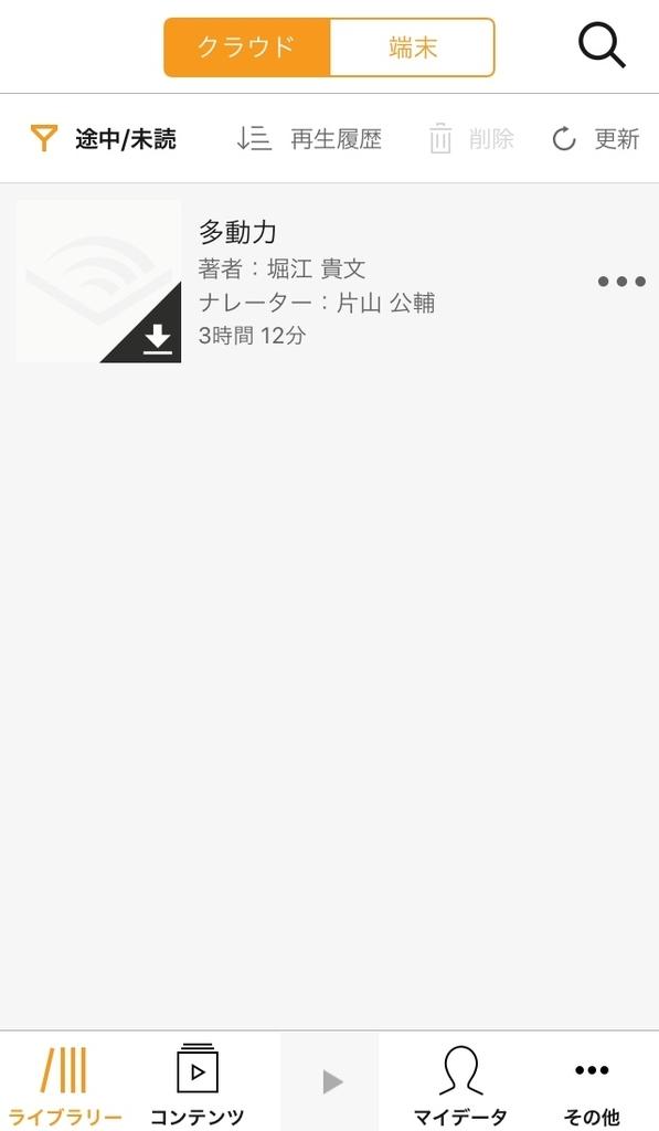 f:id:suzu1985:20181130233716j:plain