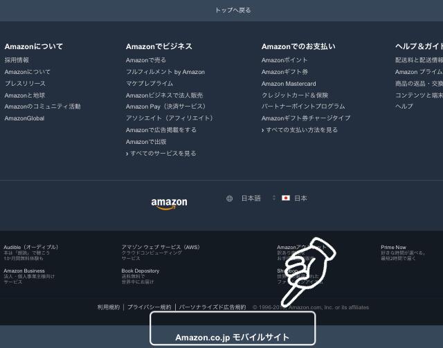 f:id:suzu1985:20181202182743j:plain