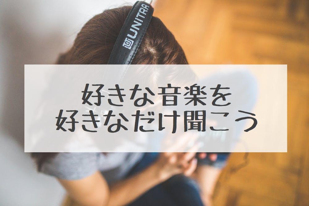 f:id:suzu1985:20181215162922j:plain