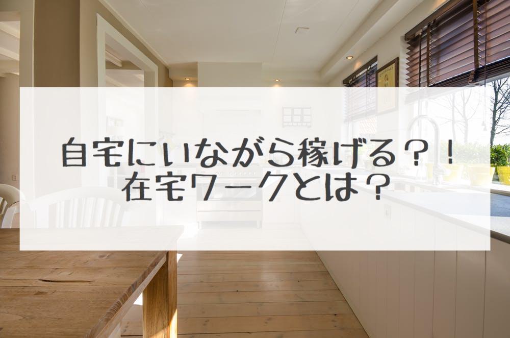 f:id:suzu1985:20181219232917j:plain