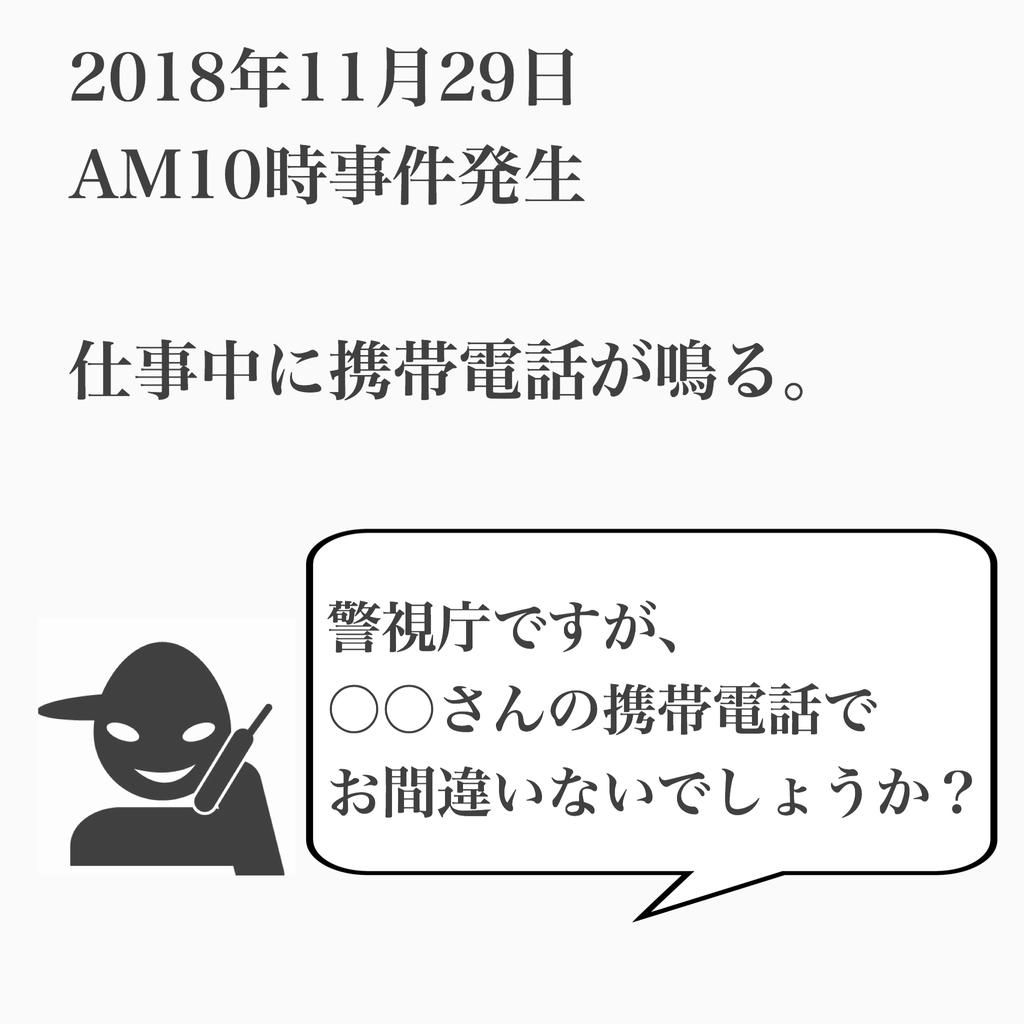 f:id:suzu1985:20181228153846j:plain