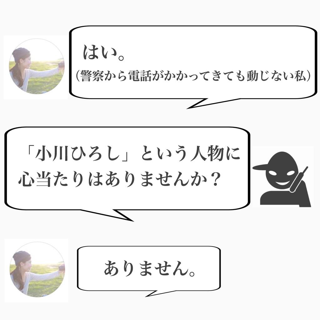f:id:suzu1985:20181228153905j:plain