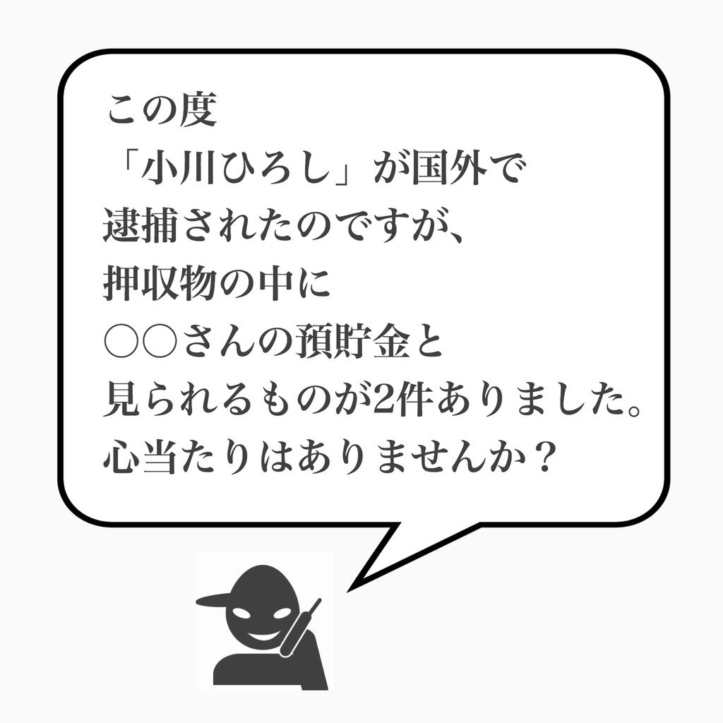 f:id:suzu1985:20181228153925j:plain