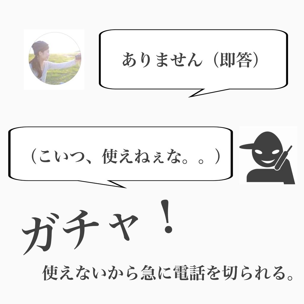 f:id:suzu1985:20181228153954j:plain