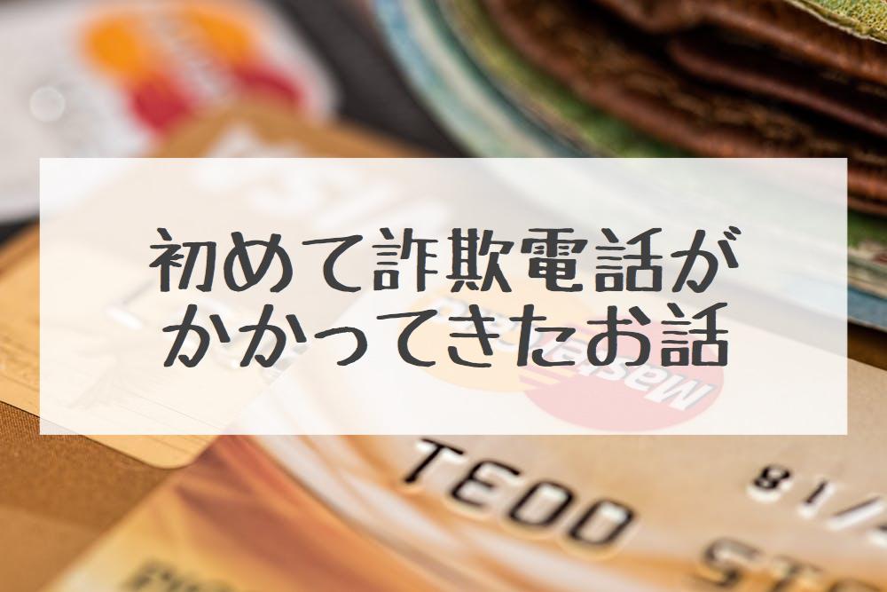 f:id:suzu1985:20181228154643j:plain