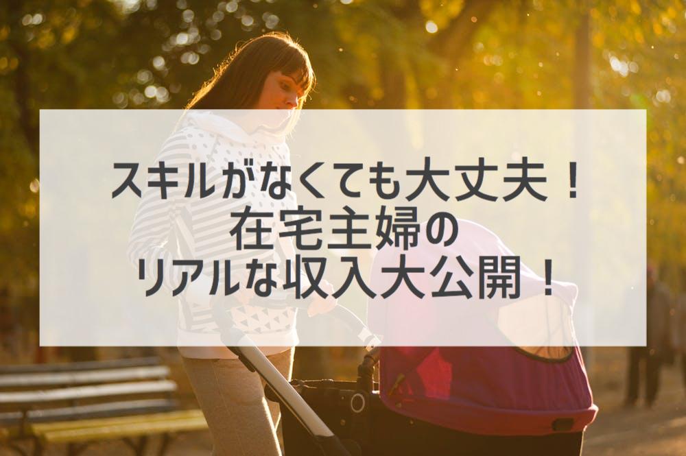 f:id:suzu1985:20190205155749j:plain