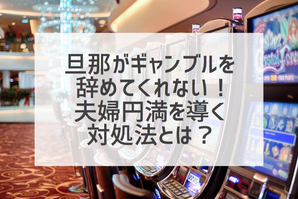 f:id:suzu1985:20190313231927j:plain