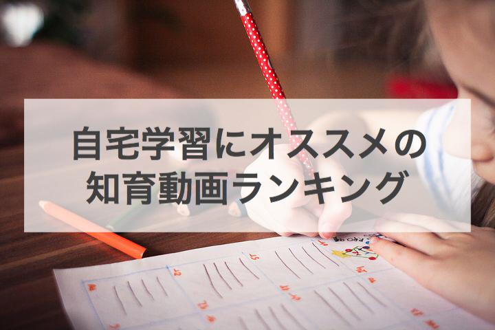 f:id:suzu1985:20190410161902j:plain
