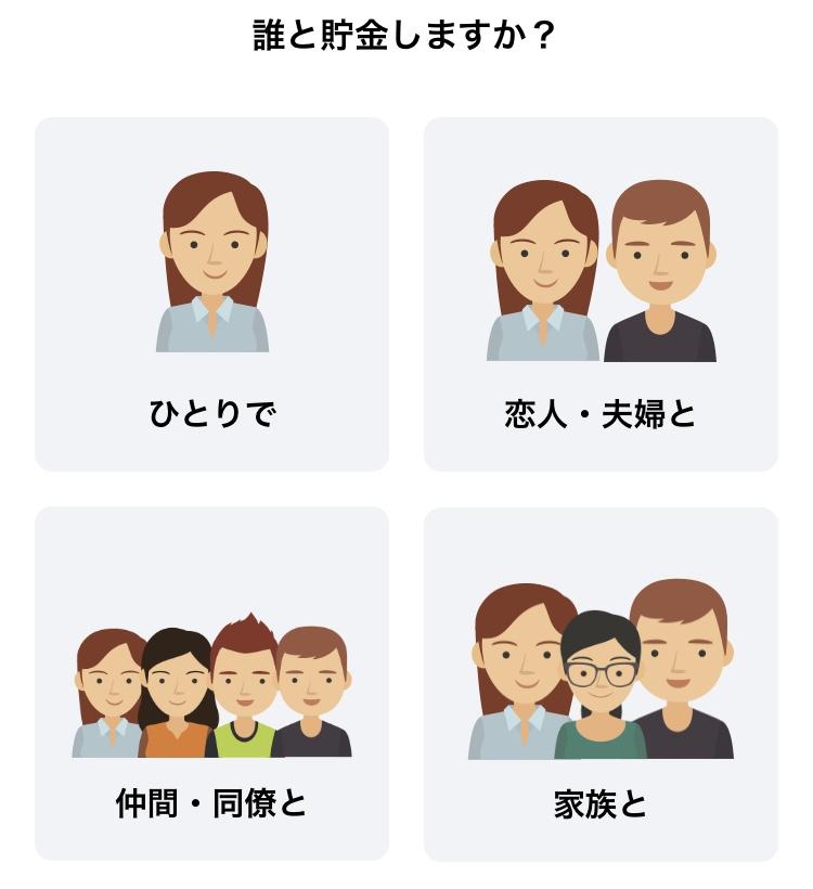 f:id:suzu1985:20190418142909j:plain