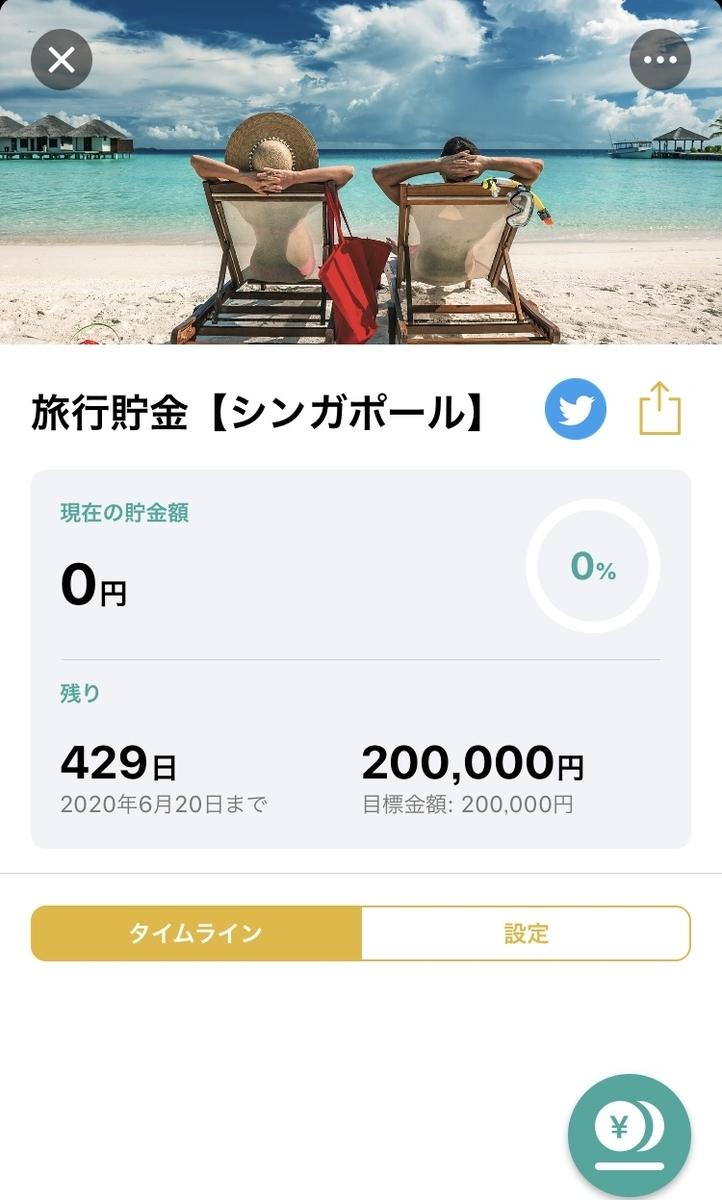 f:id:suzu1985:20190418142941j:plain