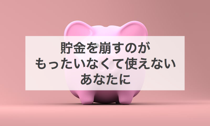 f:id:suzu1985:20190419144224j:plain