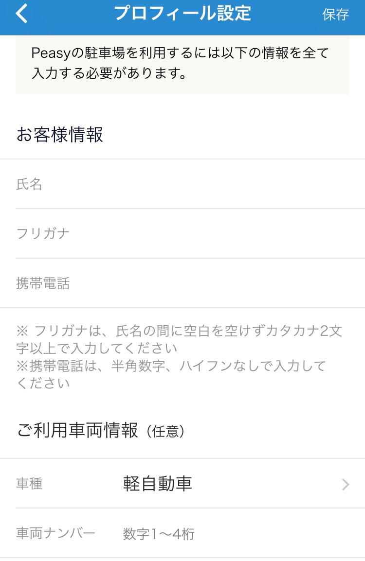 f:id:suzu1985:20190420223233j:plain