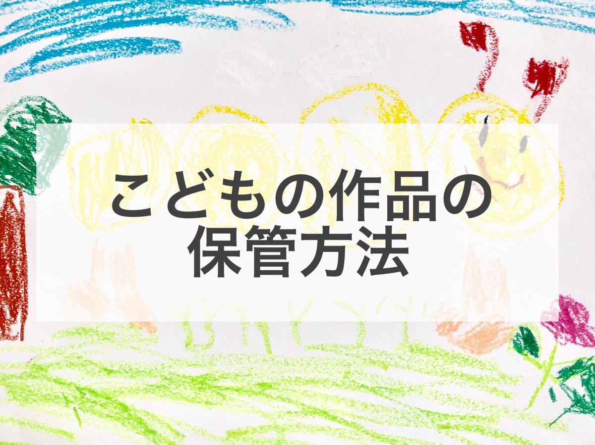 f:id:suzu1985:20190426112303j:plain
