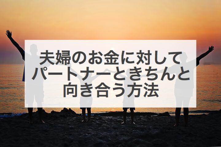 f:id:suzu1985:20190427203411j:plain