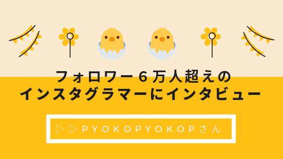 f:id:suzu1985:20190430120908p:plain