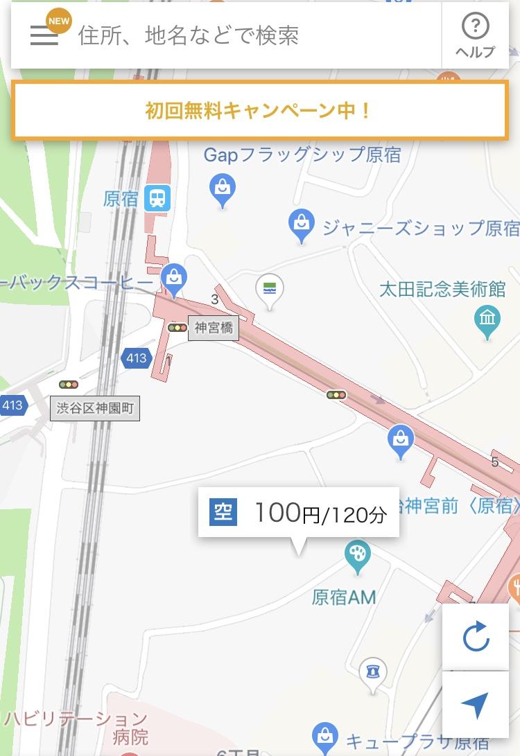 f:id:suzu1985:20190504011303j:plain