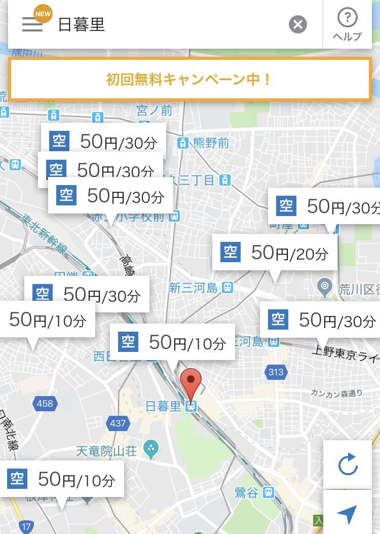 f:id:suzu1985:20190509160723j:plain