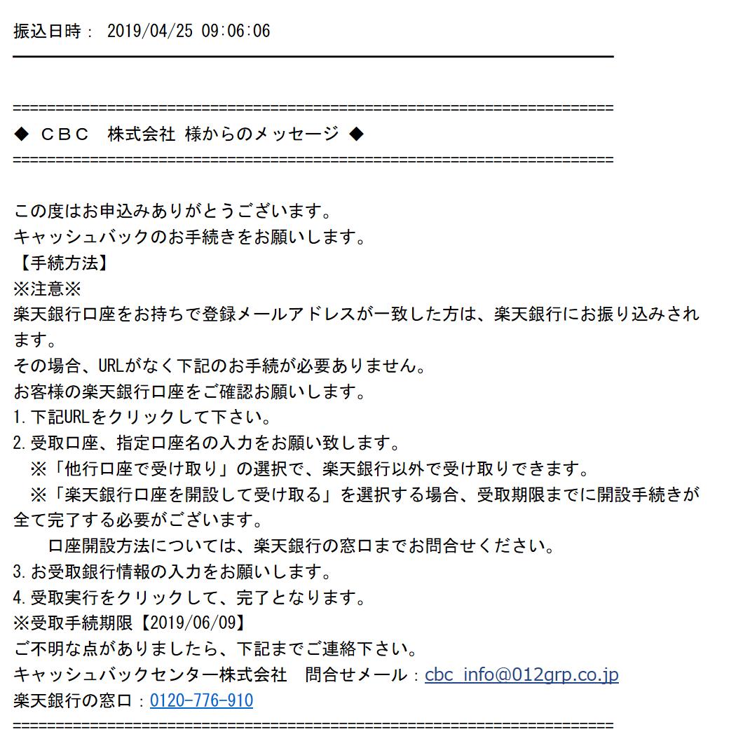 f:id:suzu1985:20190516163620p:plain