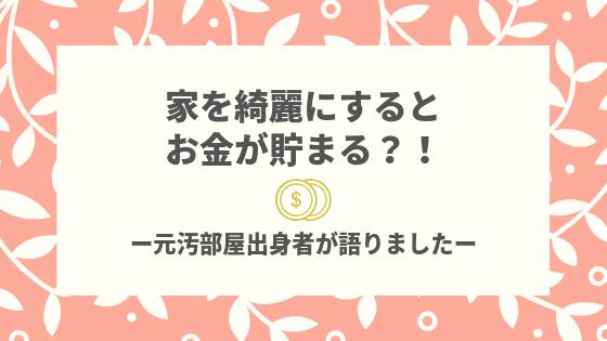 f:id:suzu1985:20190601184858p:plain