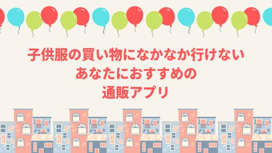 f:id:suzu1985:20190612214822p:plain
