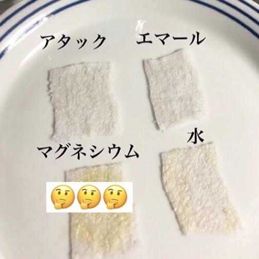 f:id:suzu1985:20190928012012j:plain