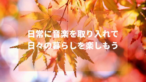 f:id:suzu1985:20191028163544p:plain