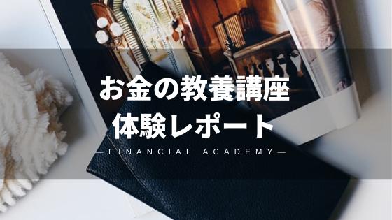 f:id:suzu1985:20191122235856p:plain