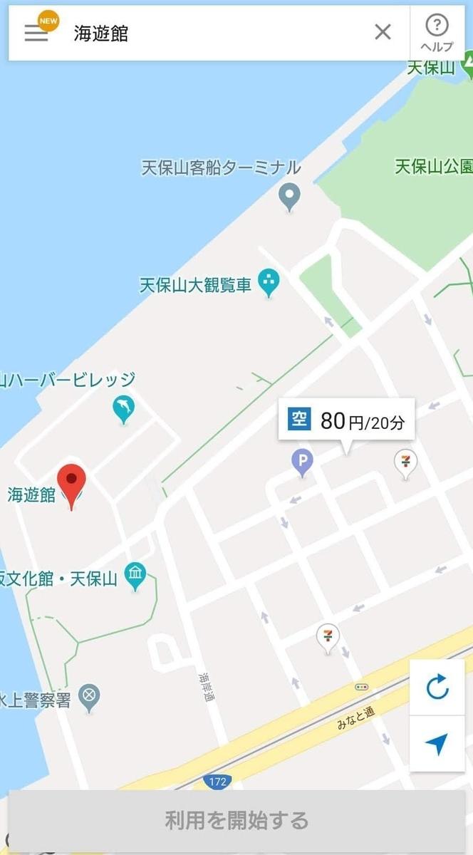 f:id:suzu1985:20191219140046j:plain