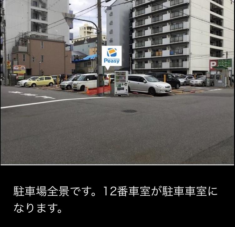 f:id:suzu1985:20191220005043j:plain