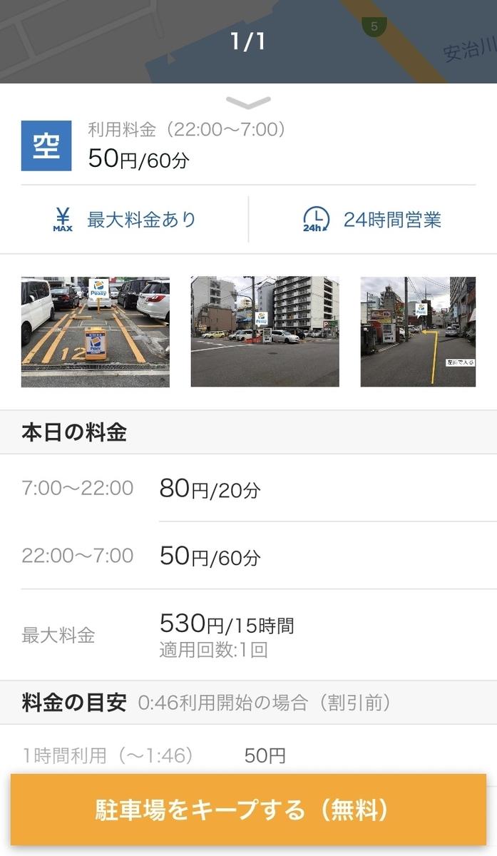 f:id:suzu1985:20191220005105j:plain