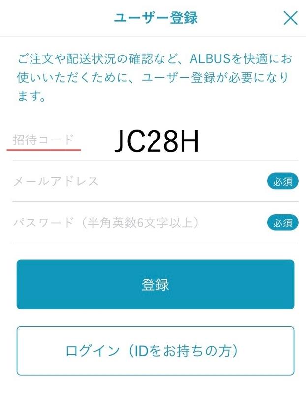 f:id:suzu1985:20200205011644j:plain