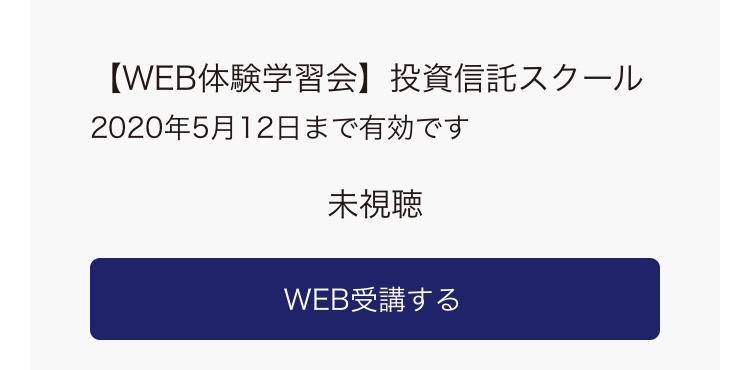 f:id:suzu1985:20200505021522j:plain
