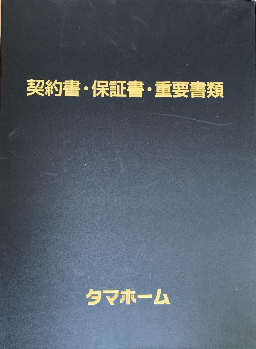 f:id:suzu20132013:20210511211454j:plain