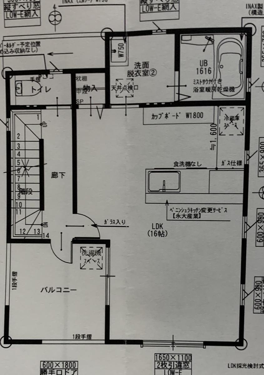f:id:suzu20132013:20210609190435j:plain