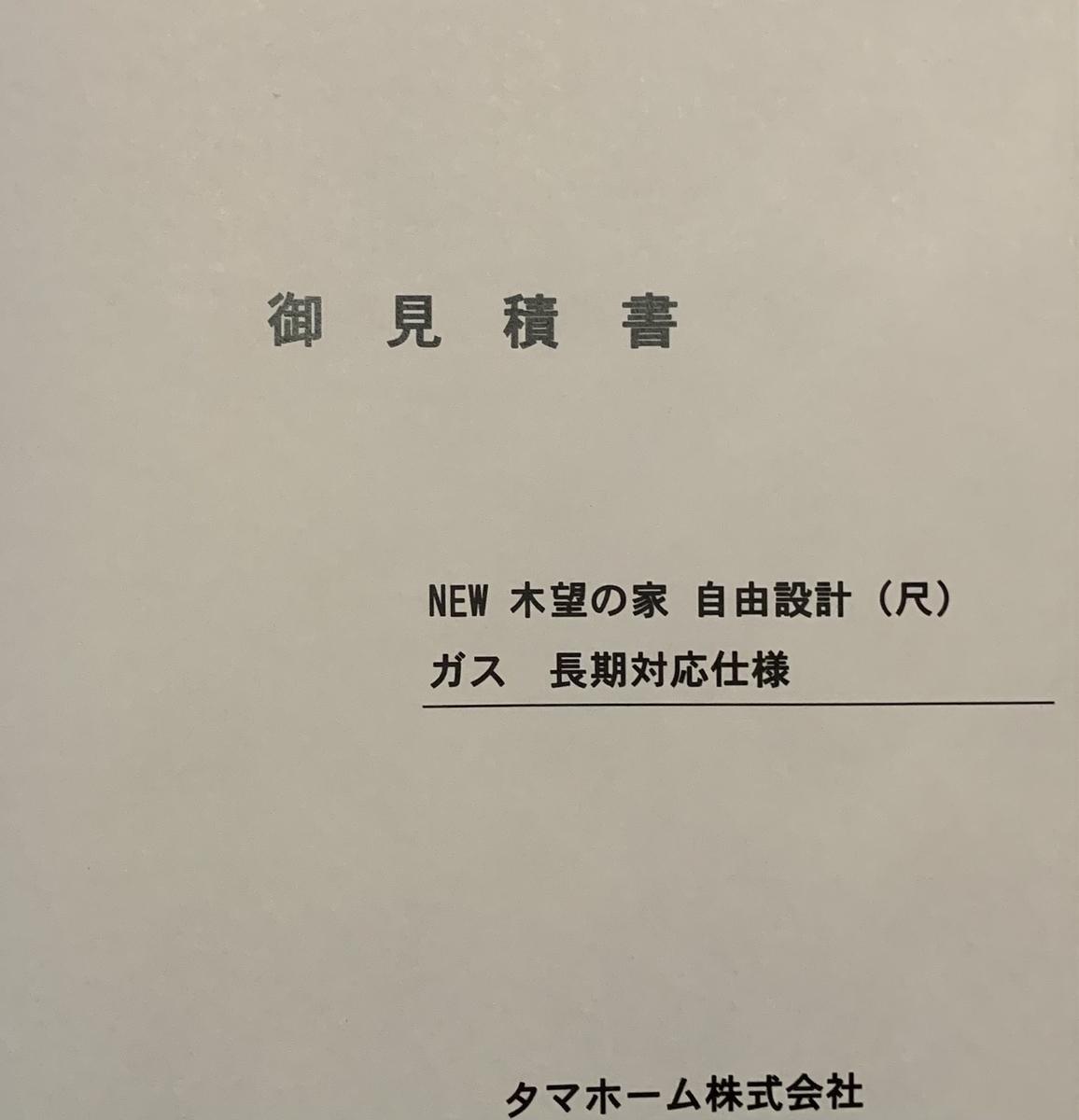 f:id:suzu20132013:20210617191300j:plain
