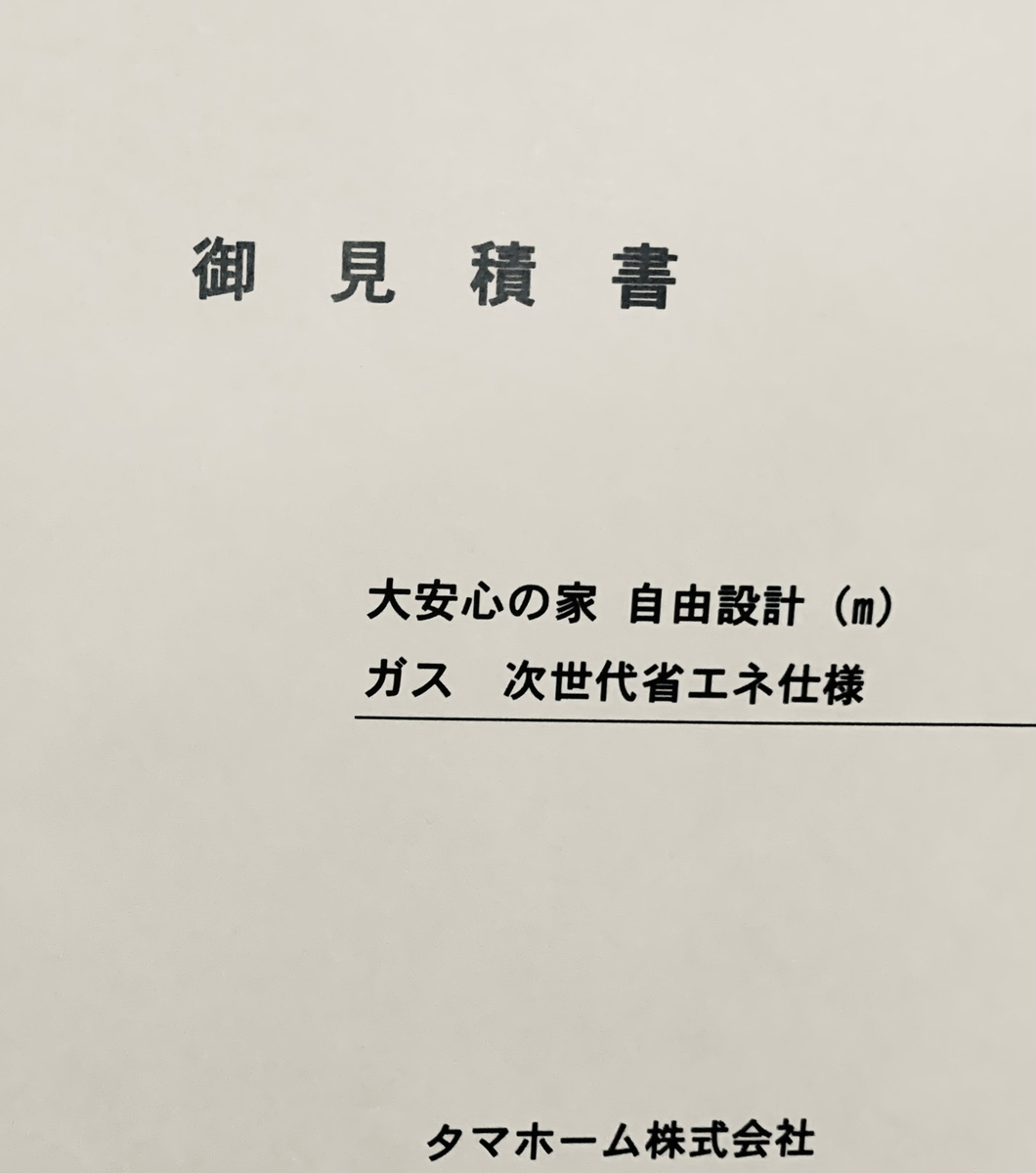 f:id:suzu20132013:20210617192948j:plain