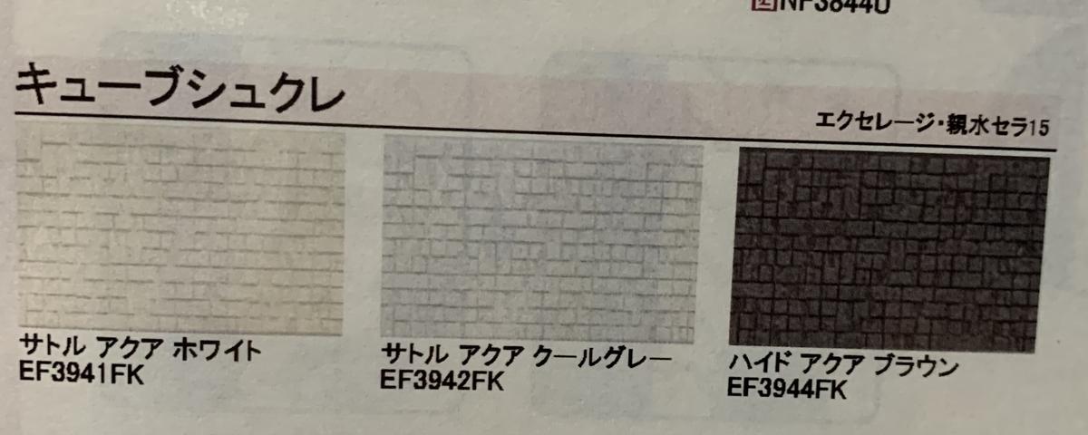f:id:suzu20132013:20210705211020j:plain