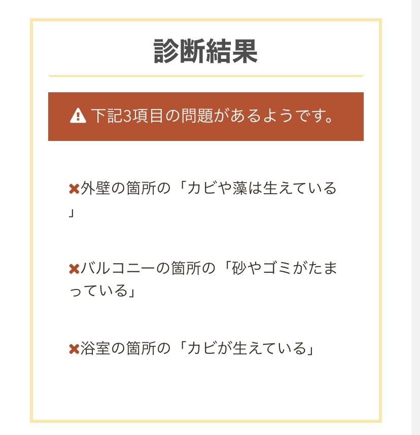 f:id:suzu20132013:20210710201821j:plain