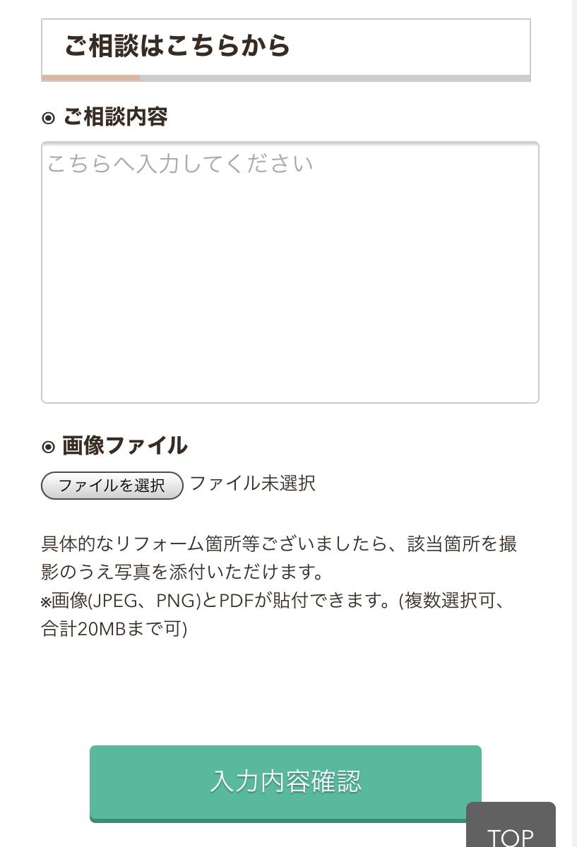 f:id:suzu20132013:20210710201908j:plain