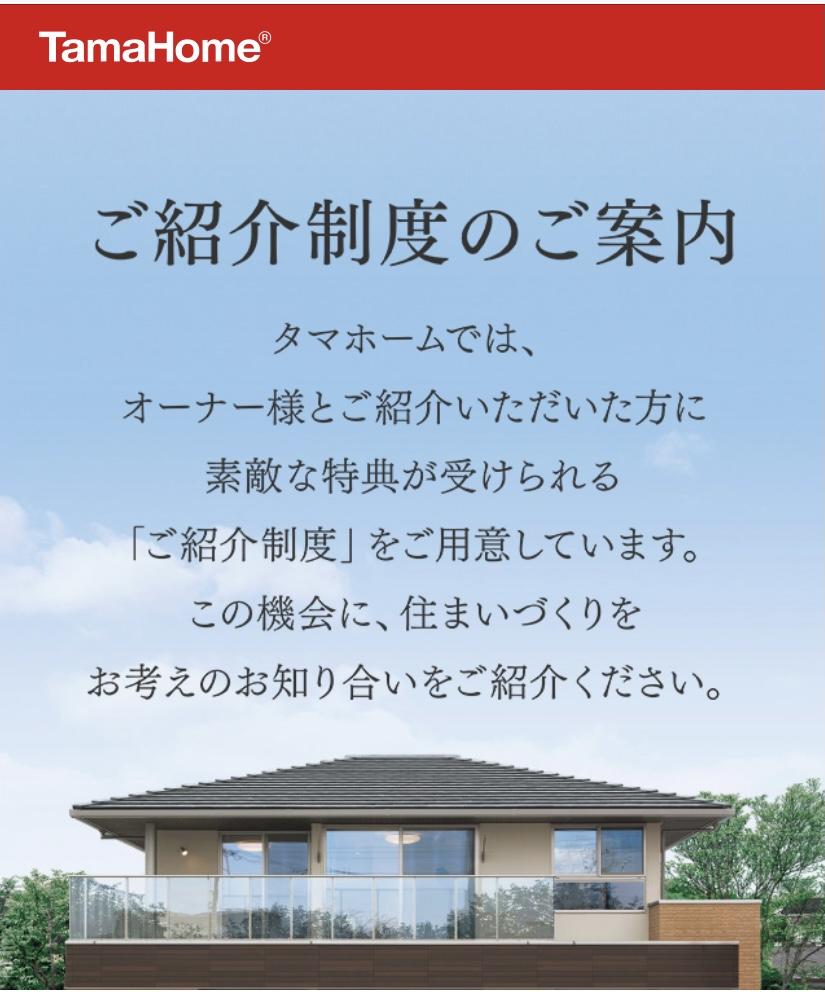 f:id:suzu20132013:20210714212222j:plain
