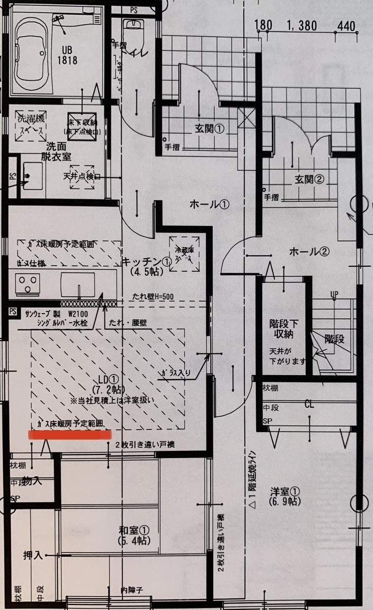 f:id:suzu20132013:20210719205457j:plain