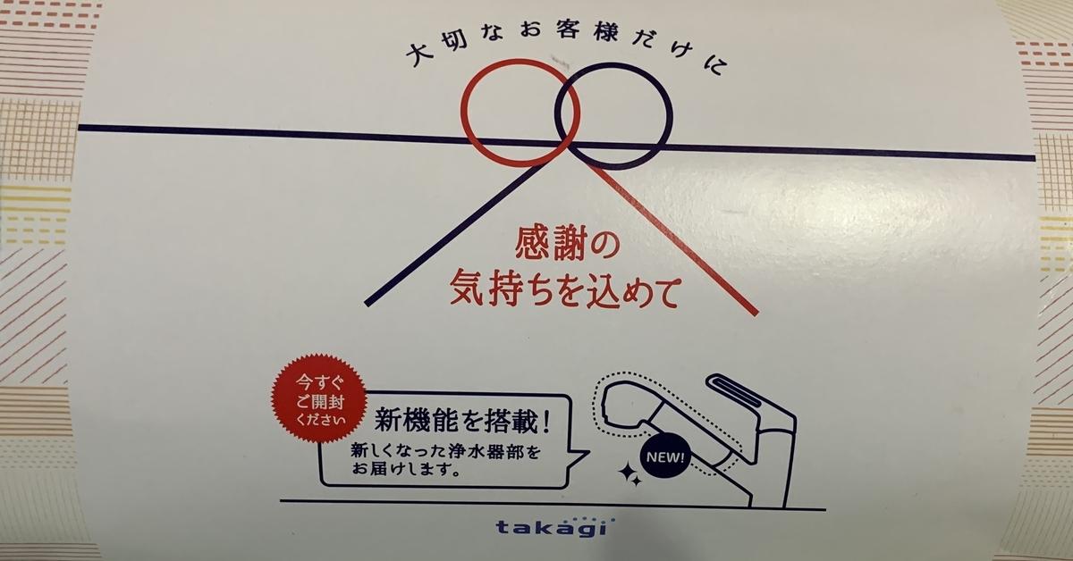 f:id:suzu20132013:20210910054230j:plain