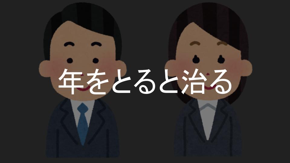 f:id:suzu_hack:20191217032109p:plain