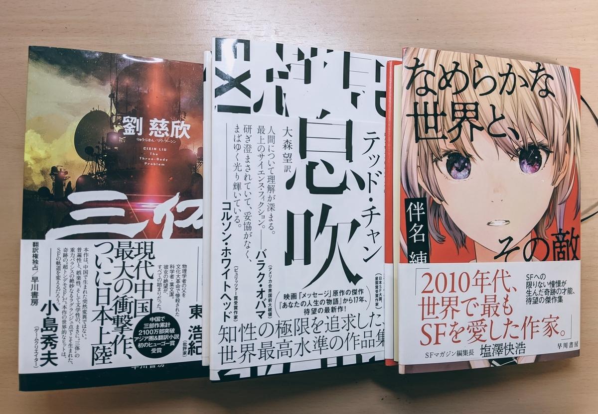 f:id:suzu_kasutera:20200310182122j:plain
