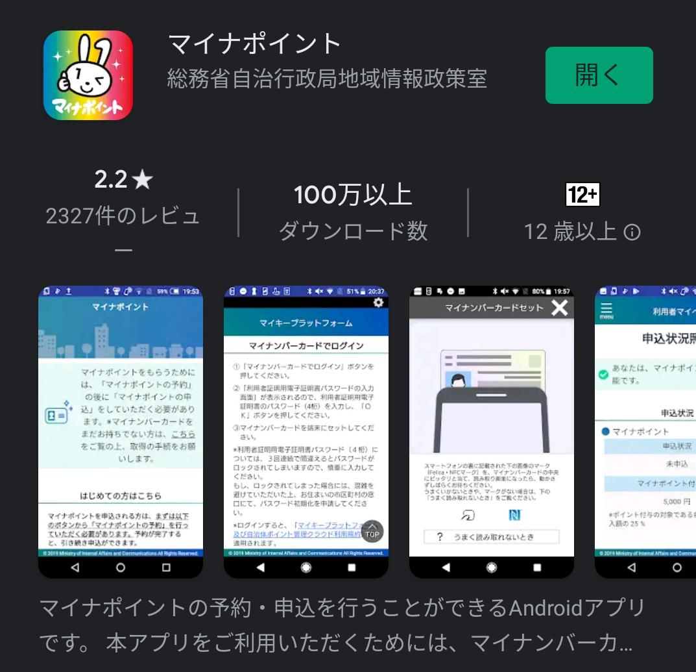 f:id:suzu_kasutera:20200912235821p:plain